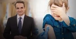 Το «πράσινο φως» για εμβολιασμό ακόμη και παιδιών ηλικίας 12 έως 15 ετών έδωσε η αρμόδια επιτροπή του υπουργείου Υγείας, με φόντο τα επιδημι...