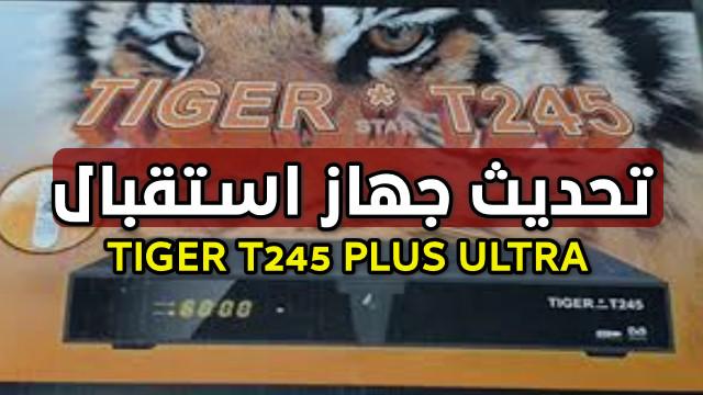 تحميل تحديث جهاز استقبال تايقر MISE À JOUR TIGER T245 PLUS ULTRA