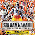 Sri Ram Navami Songs 2017 Various Djs