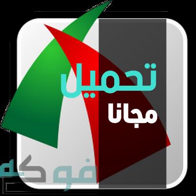 تحميل برنامج vivavideo للكمبيوتر عربي