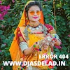 ERROR 404 MUSIC PRODUCTION WWW.DJASDELAD.IN 2021