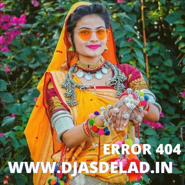 ERROR 404 MUSIC PRODUCTION WWW.DJASDELAD.IN 2021