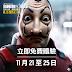 【遊戲】虹彩六號:圍攻行動,免費下載體驗週