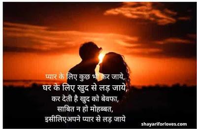 Status Image, Love Status, Image Love Status