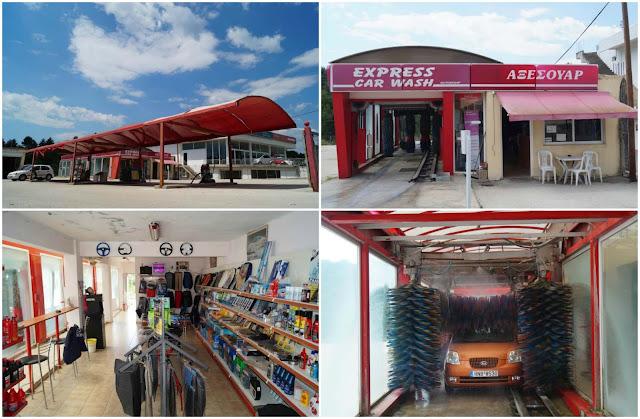 Ηγουμενίτσα: Πωλείται επιχείρηση (πλυντήριο αυτοκινήτων) σε συμφέρουσα τιμή