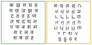 Bharati Script