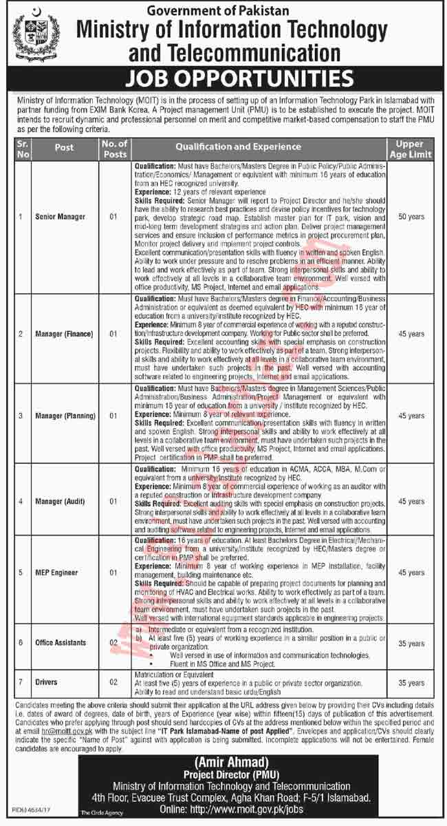 Job In Government of Pakistan Ministry of Information Technology and Telecommunication