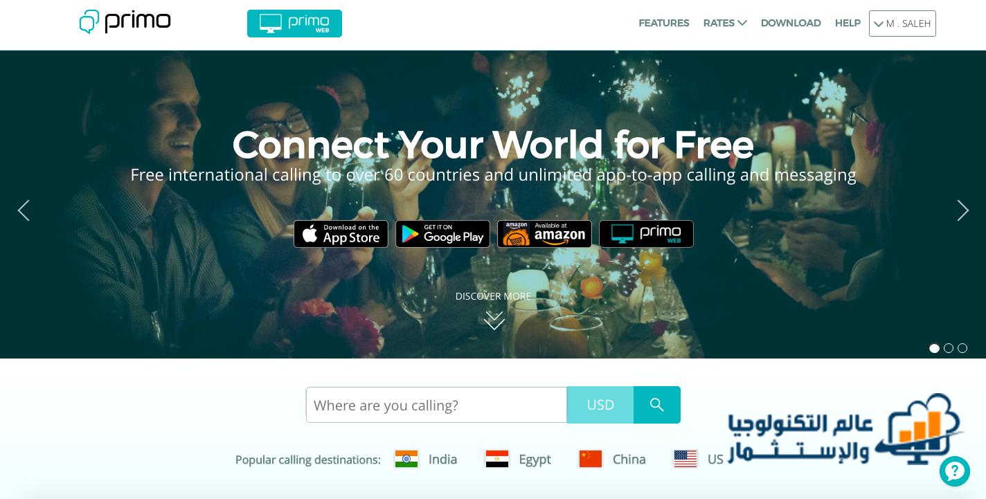 كيفية شراء أو تجديد الرقم الأمريكى فى برنامج بريمو Primo عن طريق الباى بال PayPal