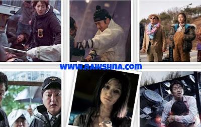 أفضل أفلام زومبي كورية على الإطلاق