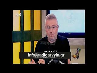 Radio-arvyla-giati-pagwse-Kanakhs-anekdoto-Stathh