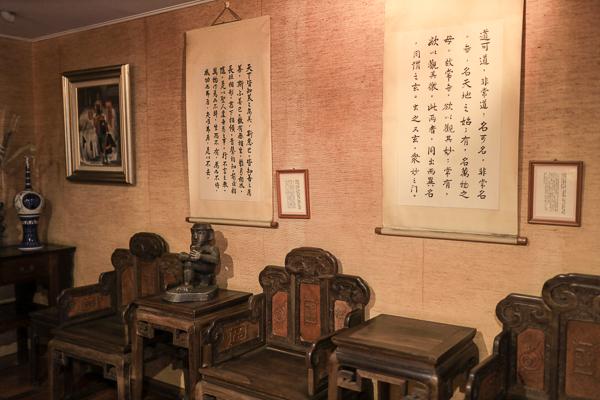 台中南屯無為草堂人文茶館古色古香木造建築,用餐品茗怡然自得