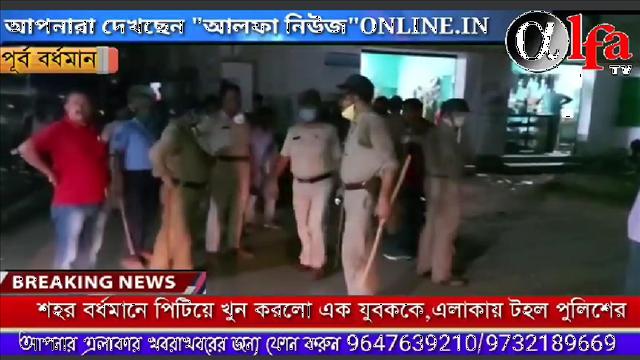 TMC group clash purba bardhaman district police