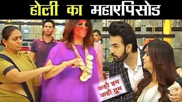 Holi Romance : Rohit Sonakshi's holi romance Nishi's chapter ends in Kahaan Hum Kahaan Tum