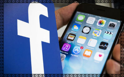 Facebook-social app iPhone-android business marketing networking-400x250