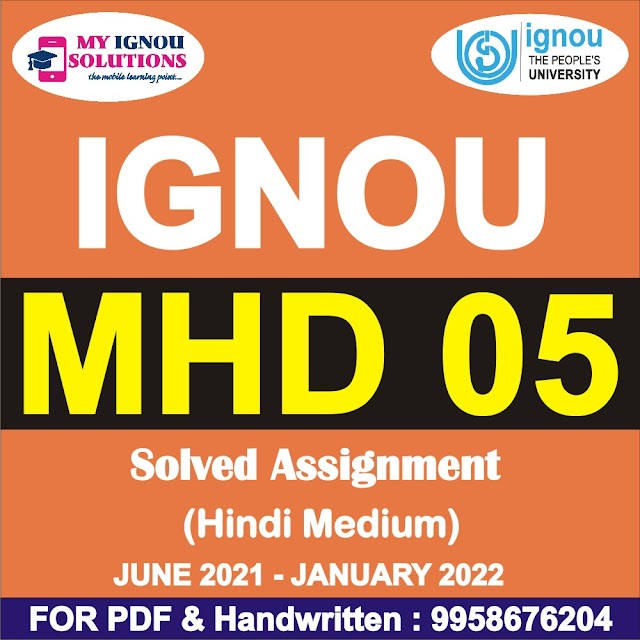 MHD 05 Solved Assignment 2021-22