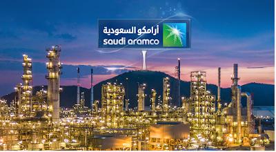 اكتملة عملية تخصيص أسهم أرامكو السعودي