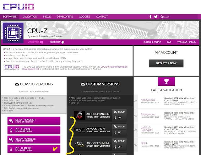CPU-Z官網
