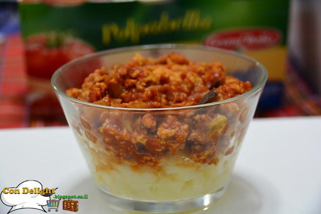 moussaka casserole תבשיל מוסקה