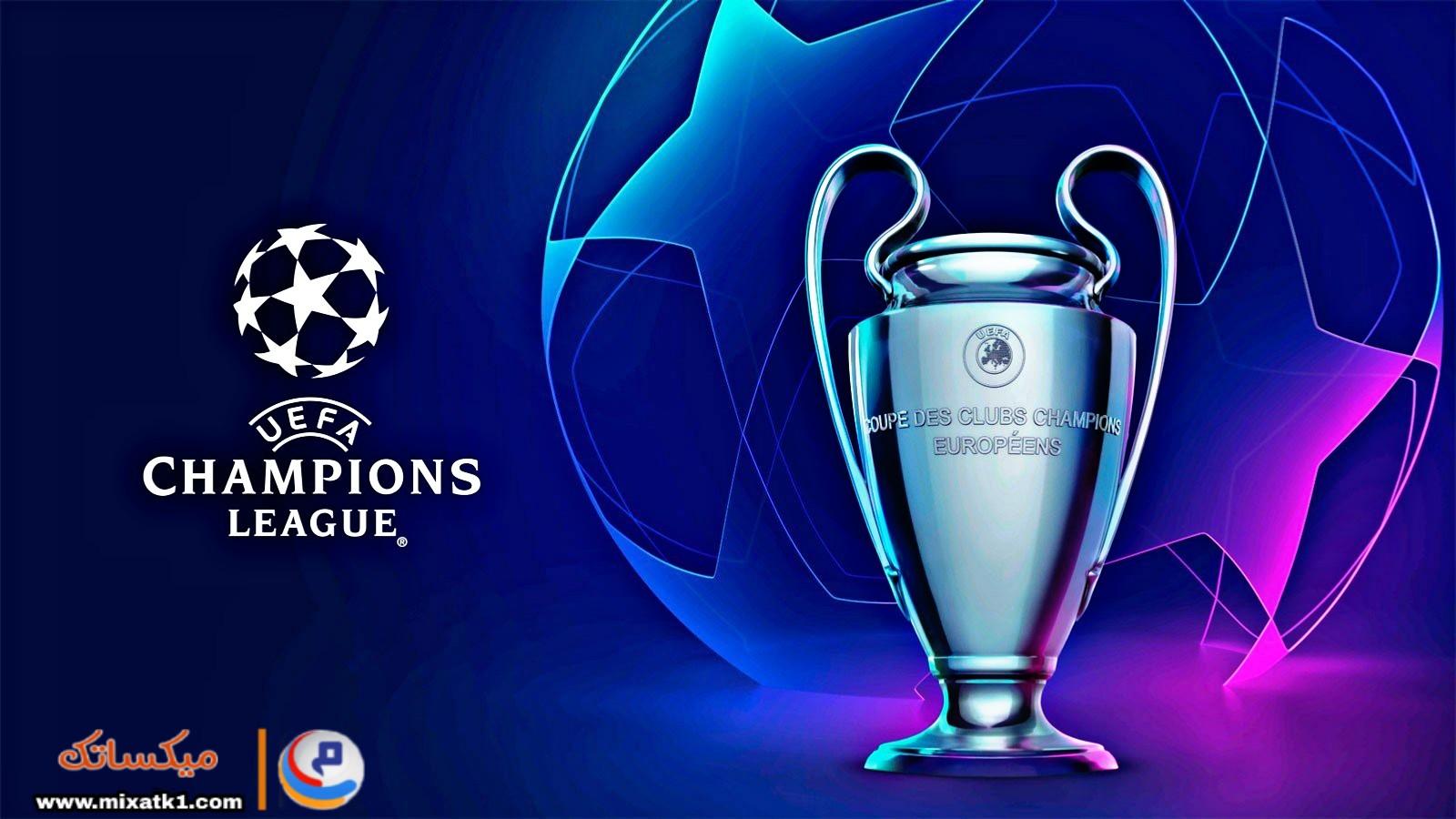 قرعة دوري ابطال اوروبا، قرعة دوري ابطال اوروبا 2020، دوري ابطال اوروبا، مجموعات دوري ابطال اوروبا 2020، مجموعة ليفربول في دوري الابطال٢٠٢٠, دوري أبطال أوروبا، دورى ابطال اوروبا