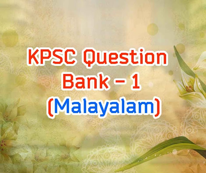 KPSC Question Bank - 1 (Malayalam)