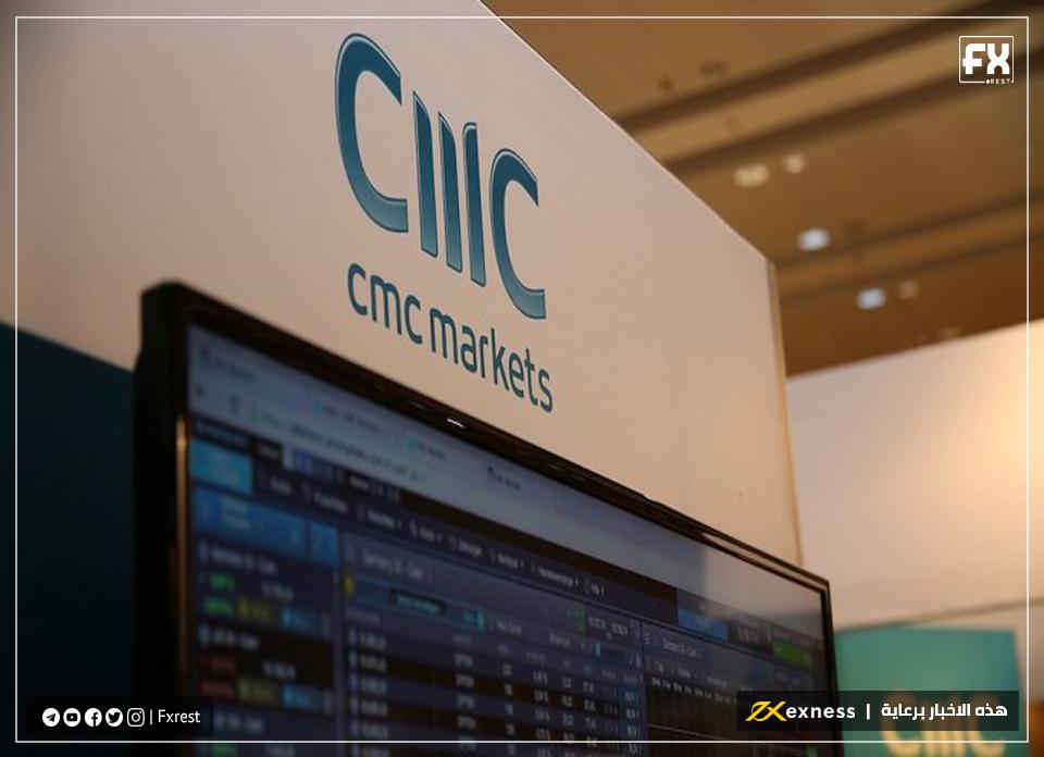 CMC Markets تعيد تسمية وحدة الأعمال B2B باسم  CMC Markets Connect