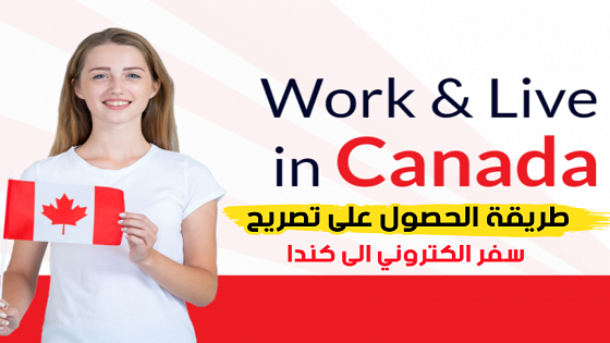 Work-Live-in-Canada- immigration-refugees-citizenship