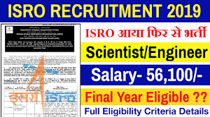ISRO Recruitment for 327 Scientist/Engineer Posts Apply Online at isro.gov.in /2019/10/ISRO-Recruitment-for-327-Scientist-Engineer-Posts-Apply-Online-at-isro.gov.in.html