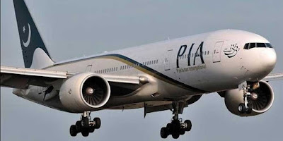PIA plane crash in Karachi due to human error