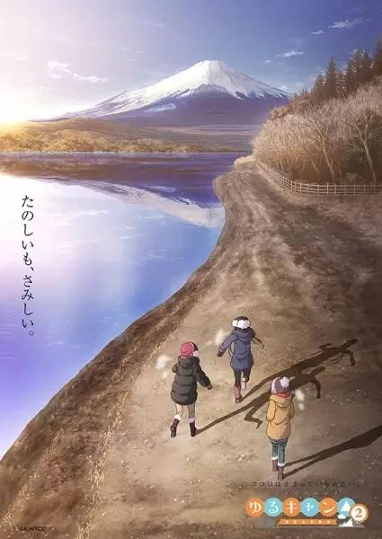 Yuru Camp△2 - Безгрижен къмпинг△2