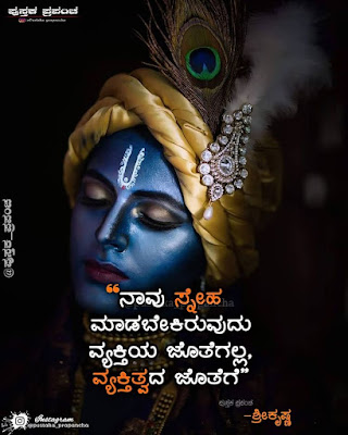 kannada quotes about money