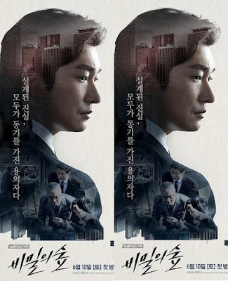 Drama Korea Secret Forest (2017)