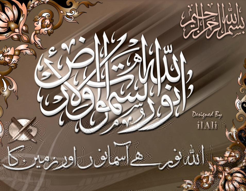 allah ho noor samawat islamic wallpapers kaaba madina ramadan eid calligraphy mosques