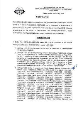 DEMARCATION OF TEHSIL COUNCILS AND ABOLISHED TOWN COMMITTEES OF DISTRICT SIALKOT