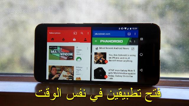 http://www.rftsite.com/2019/06/split-screen-launcher.html