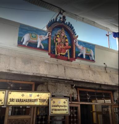 Varahaswamy temple Tirumala timings