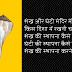 शंख और घंटी मंदिर में किस दिशा में रखनी चाहिए ? शंख की स्थापना कैसे करे ? घंटी की स्थापना कैसे करे ? Shankha puja |