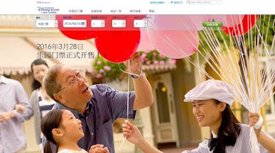 上海迪士尼樂園(Shanghai Disneyland)門票、《獅子王》音樂劇 門票 及 預訂度假區酒店房間 現已正式開售!!