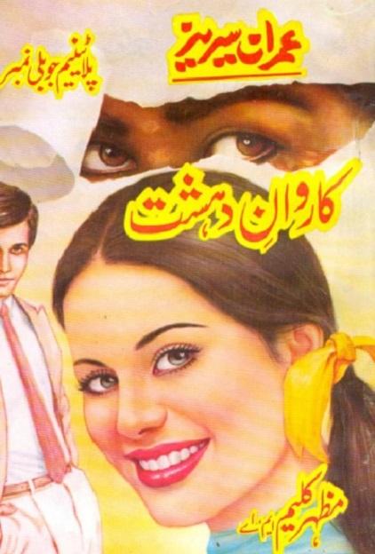 karwan-e-dehshat-imran-series-pdf-free