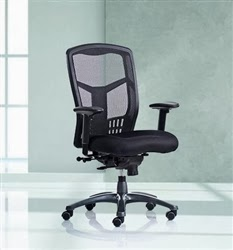Ergonomic Contract Furniture Office Chairs On Sale