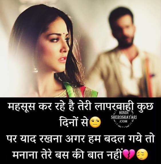 Mahsoos Kar Rahe Hai