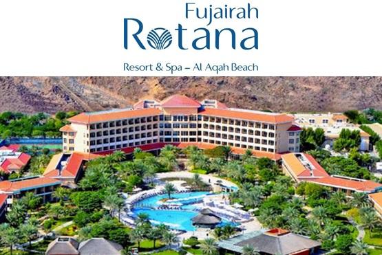 أحدث الوظائف الشاغرة بسلسلة فنادق ومنتجعات روتانا في الإمارات برواتب مجزية