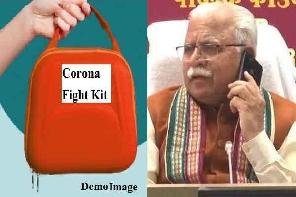 haryana-sarkar-kit-for-home-isolated-patients-news