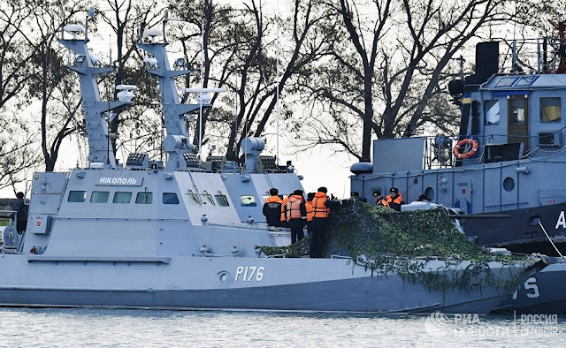 Россия передала Украине захваченные корабли ВМС