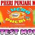 Filmywap hera pheri Punjabi movie online binnu Dhillon