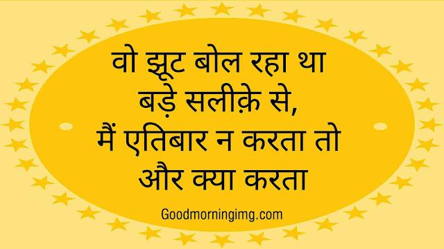 waseem barelvi sher in hindi