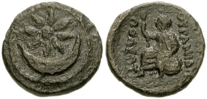 Elagabalus Marcianpolis