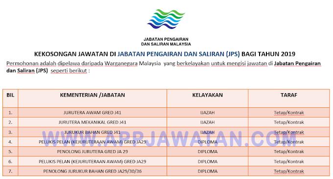 Jawatan Kosong Terkini di Jabatan Pengairan dan Saliran (JPS).
