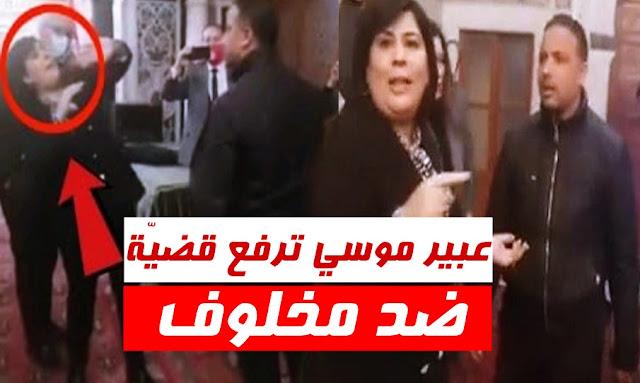 Agressée à l'ARP, Abir Moussi porte plainte contre Seifeddine Makhlouf