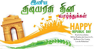 26 january republic day best images in tamil