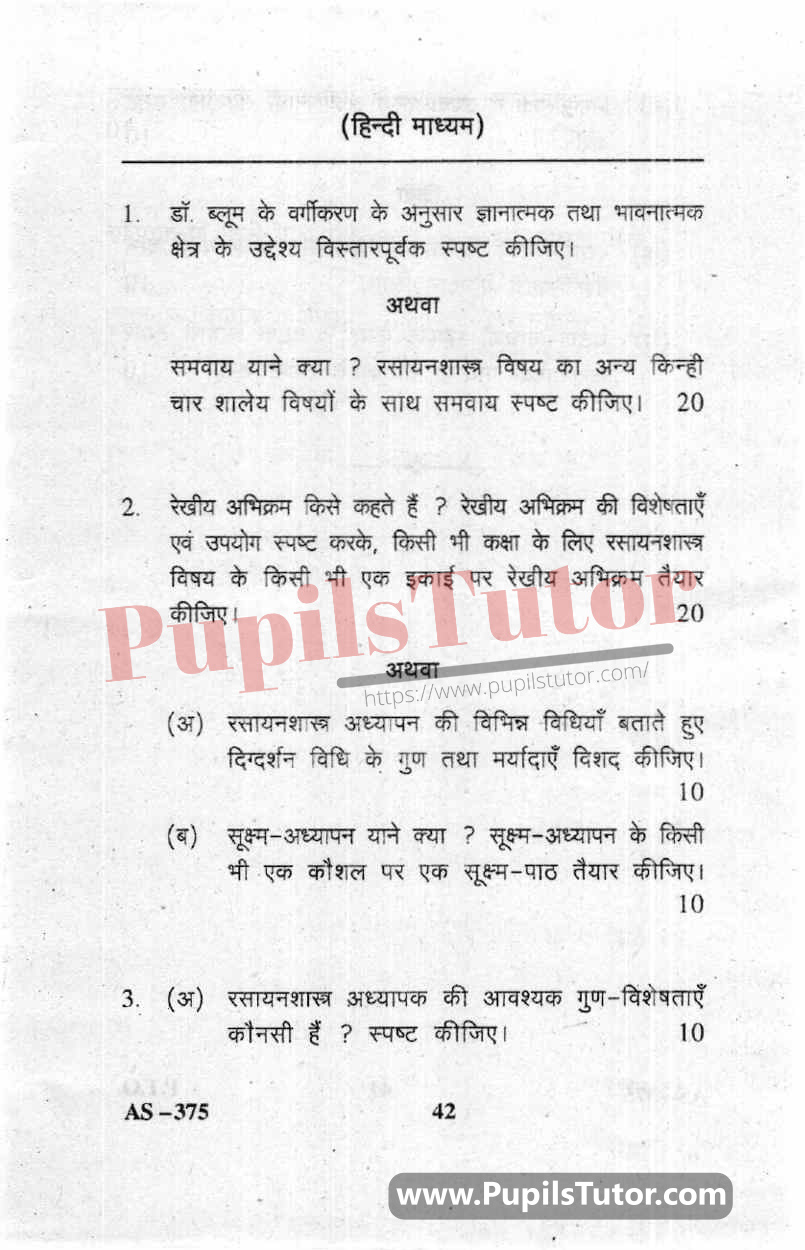 Pedagogy Of Chemistry Question Paper In Hindi